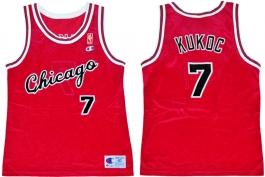 Toni Kukoc Chicago Bulls NBA 50th Anniversary Gold Logo Champion Retro Jersey