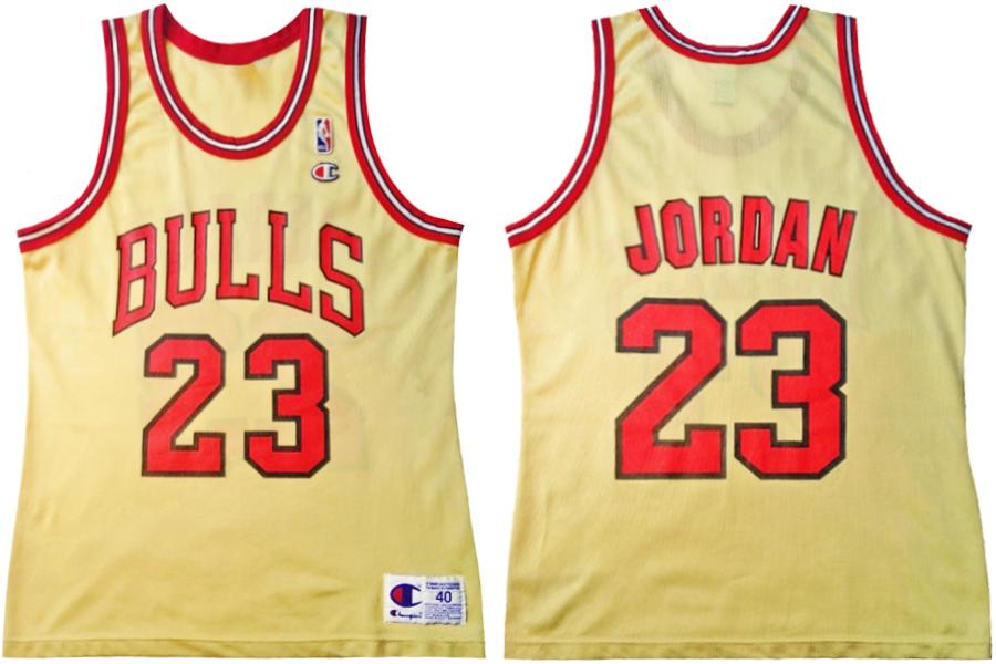 buy online b2600 23d8e chicago bulls gold jersey