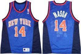 Anthony Mason New York Knicks Blue Alternate