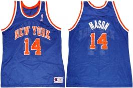 Anthony Mason New York Knicks Blue